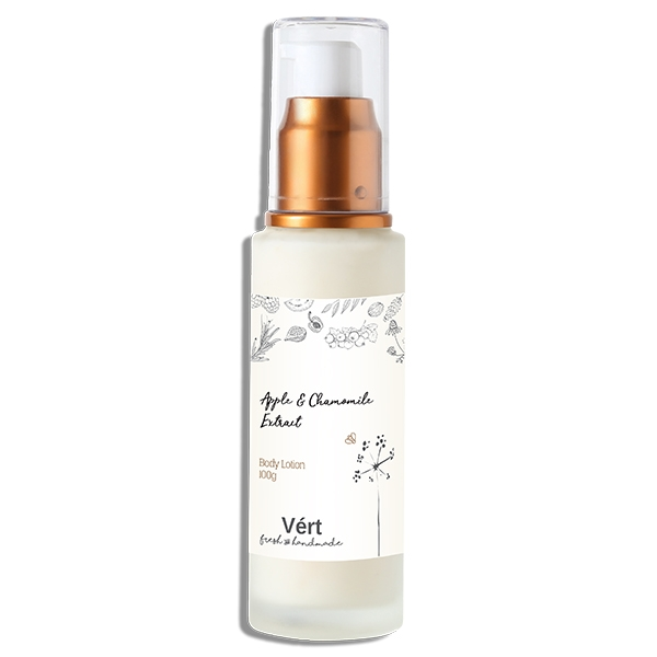 Apple & Chamomile Extract Body Lotion