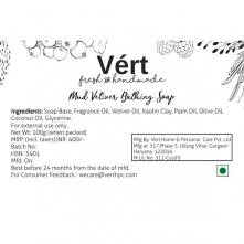 Mud Vetiver