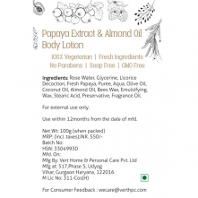 Papaya Extract & Almond Oil Body Lotion for Men